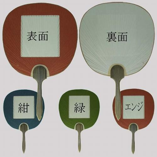 607157 うちわ 丸 檀紙 紺・緑・エンジ 311