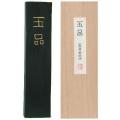 00801 墨運堂 墨 玉品 1.0丁型