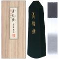 06802 墨運堂 墨 青松煙 1.5丁型