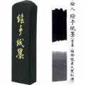 08501 墨運堂 墨 絵手紙墨 (絵入) 1.0丁型