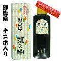 11203b 墨運堂 練墨 160g 【まとめ買い12本入り】