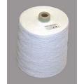 180103 【在庫処分】B級品 和紙の糸「紙衣」2mmスリット 約400g巻