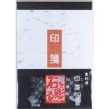 24710 篆刻用 印箋 TN-01