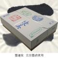 603033 漢字用 機械漉半紙 優美半紙 1000枚 000107