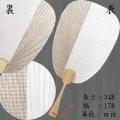 うちわ 白・両縦網瓢型(白穴アキ柄) 550