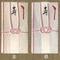608164s 美濃和紙江戸小紋 祝儀袋 1枚入(短冊3枚・中封筒1枚) 色選択