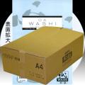 609001b OA和紙厚口 A4判 1袋100枚入り*10袋 WP-584600