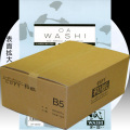 609003b OA和紙厚口 B5判 1袋100枚入り*10袋 WP-585450