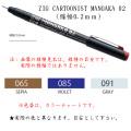 610406s��ZIG CARTOONIST MANGAKA 02������0.2���� ��������