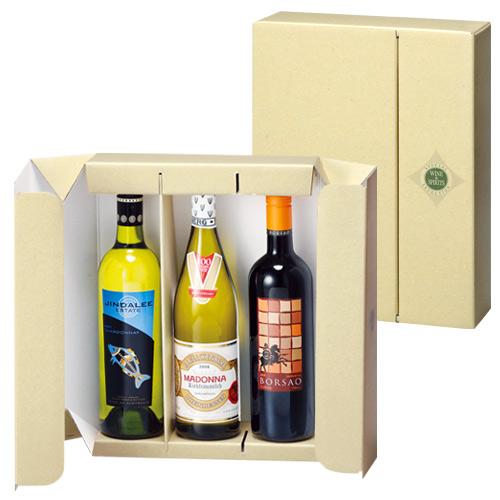 ワイン3本用ギフトボックス