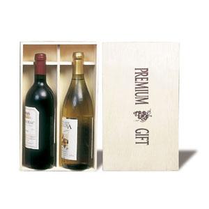 ワインギフト木箱2本用