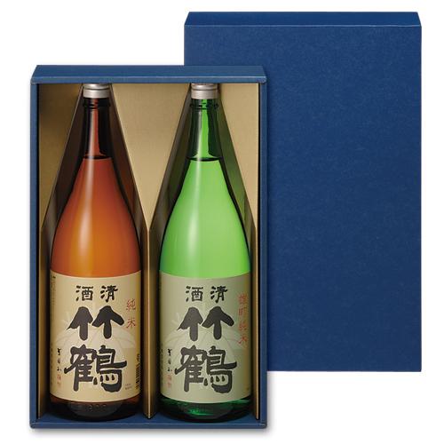 一升瓶かぶせ箱2本用BOX