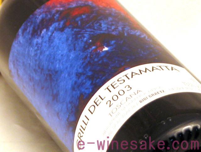 グリッリ・デル・テスタマッタ2003 ビー・ビー・クラーツ