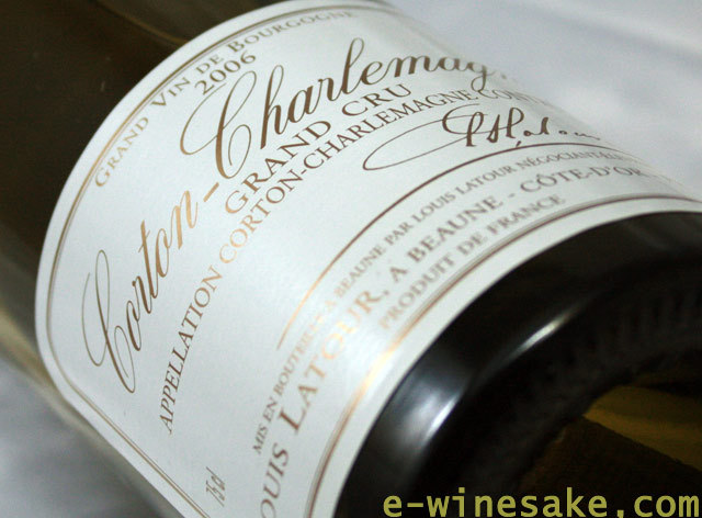 コルトン・シャルルマーニュ2006ルイ・ラトゥール/ブルゴーニュ/フランス白ワイン