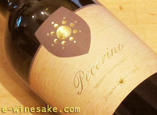 ペコリーノ/フォンド・デル・ソーレ/アブルッツォ/イタリア白ワイン/ワインの専門店瀧澤