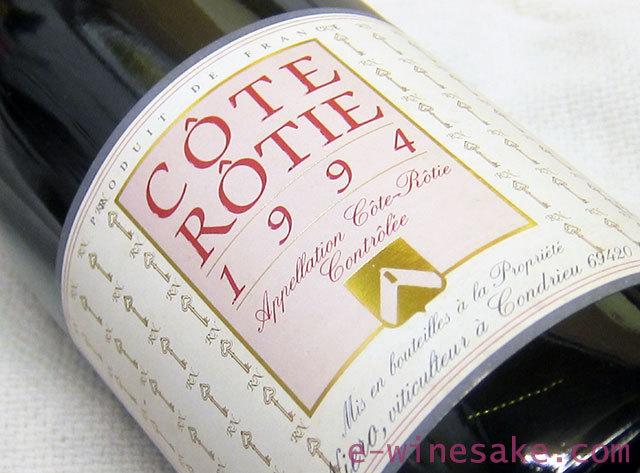 コート・ロティ1994年 ロベール・ニエロ/ローヌ赤ワイン/瀧澤