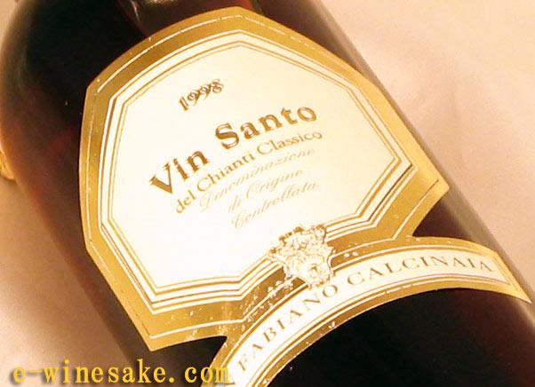 ヴィン・サント/サン・ファビアーノ・カルチナイア/トスカーナ/イタリア/デザート白ワイン