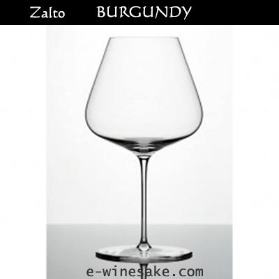 ワイングラス/ブルゴーニュ/ザルト/ワインの専門店瀧澤