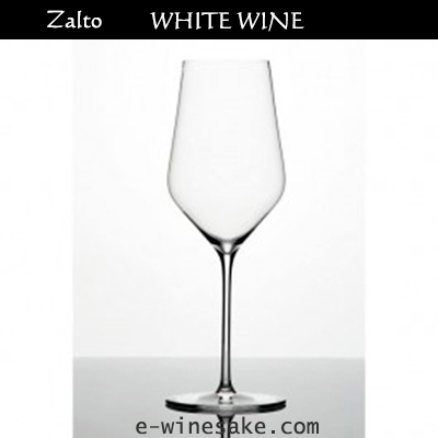 ワイングラス/白ワイン/ザルト/ワインの専門店瀧澤