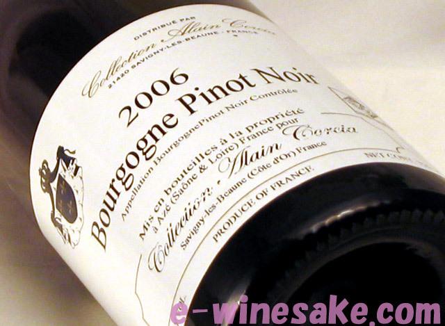 ブルゴーニュ・ルージュ アラン・コルシア ブルゴーニュ赤ワイン