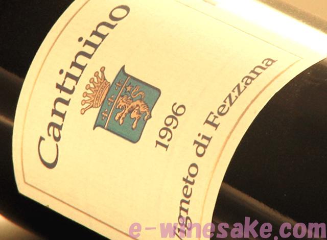 カンティニーノ1996 ソンニーノ トスカーナ赤ワイン