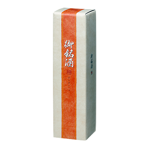 日本酒用ギフトボックス/御銘酒/一升1本用
