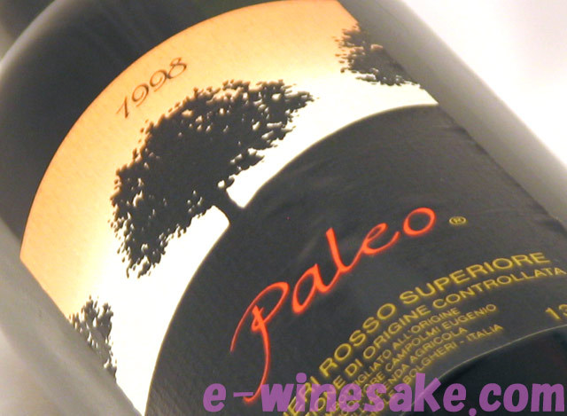 パレオ・ロッソ レ・マッキオーレ トスカーナ/イタリア赤ワイン