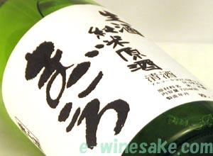 まごころ2003年 純米熟成酒 井澤本家/兵庫の地酒/吟奏の会