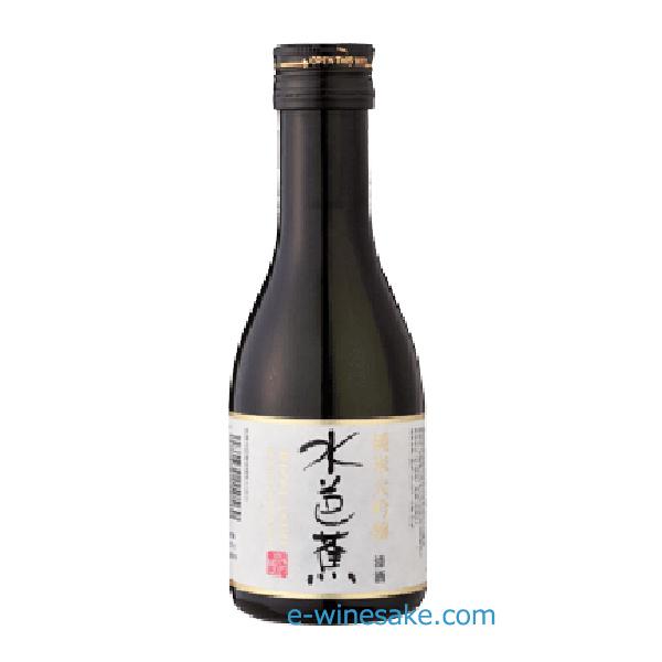 水芭蕉純米大吟醸180ml ベボーボトル/永井酒造/群馬の地酒/酒の瀧澤