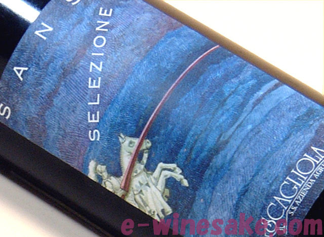 サンシィ・セレジオーネ スカリオーラ/ピエモンテ/イタリア赤ワイン
