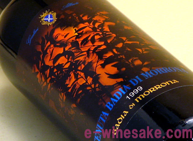 テヌータ・デ・バッディア・ディ・モローナ/トスカーナ赤ワイン