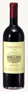 ヴァラミスタ トスカーナ赤ワイン