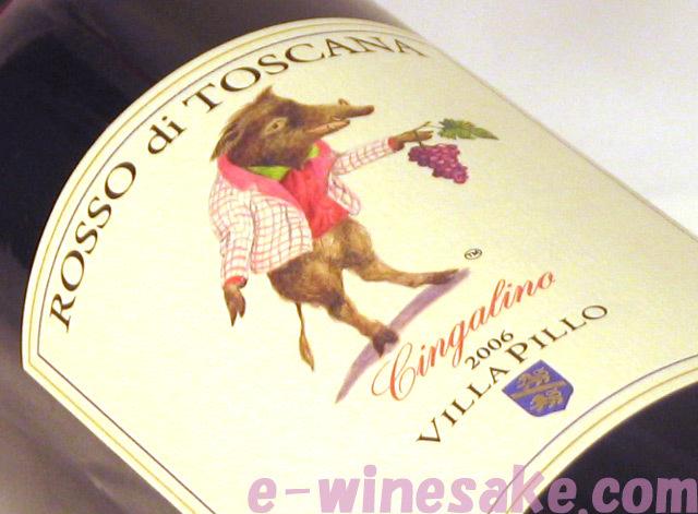 チンガリーノ ヴィッラ・ピッロ トスカーナ赤ワイン