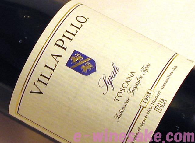 シラー ヴィッラ・ピッロ トスカーナ赤ワイン