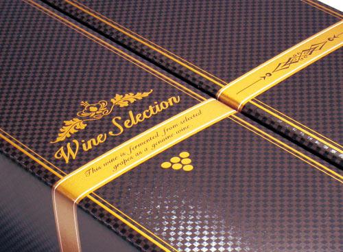ワイン2本用ギフト箱/ワインセレクション