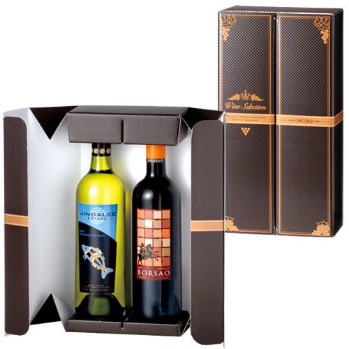 ワイン2本用ギフト箱/ワインセレクション2