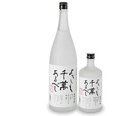 八海山本格粕取り焼酎 「宜有千萬」(よろしくせんまんあるべし)