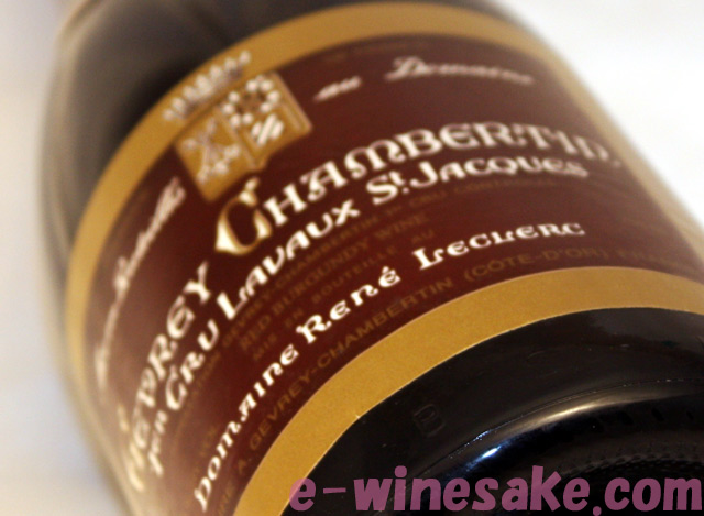 ジュヴレ・シャンベルタン ラボー・サンジャック ルネ・ルクレール ブルゴーニュ赤ワイン