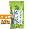 メール便】青じそ緑茶 100g