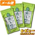メール便】青じそ緑茶 100g×3袋