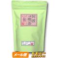 阿波晩茶60g(3g×20バッグ)
