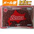 北海道産 小豆 300g