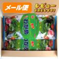 【ヤマトメール便】カットわかめ(鳴門産) 35g×4袋