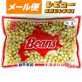 北海道産 大豆 300g