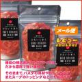 【ゆうパケット】どらいとまと 10g×3袋 【徳島県産 桃太郎トマト使用】【あわそだち】