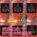 【ゆうパケット】どらいとまと 10g×6袋 【徳島県産 桃太郎トマト使用】【あわそだち】