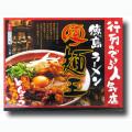 徳島ラーメン 麺王  3人前