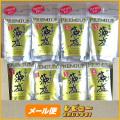藻塩袋80g×8袋
