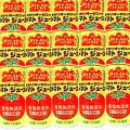 ヒカリ オーガニックトマトジュース(食塩無添加) 190g×30缶箱【メタボ解消 トマトジュース有効】