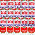 【送料無料】ヒカリ オーガニックトマトジュース(有塩) 190g×30缶箱【メタボ解消 トマトジュース有効】